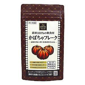 ホワイトフォックス (WhiteFox) プレミックス かぼちゃフレーク 30g【smtb-s】