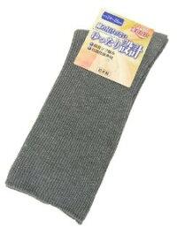 片倉工業ゆったり設計ソックス綿混リブ紳士用グレー7744C1663106