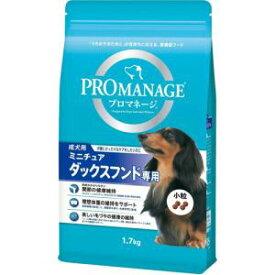 マース ジャパン リミテッド プロマネージ犬種 成犬ダックス用1.7kg (263690) 単品