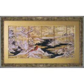 ユーパワー Japanese Style 和風フレーム 赤い鳥と山水 AM-23004【smtb-s】