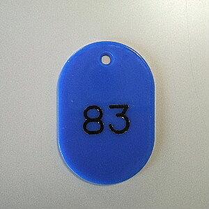 クラウン 番号札 番号入〔大51−100〕 青 (CR-BG42-BL)【smtb-s】