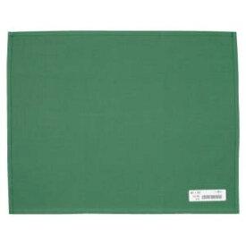 ナガイレーベン 一重四角巾 450×450mmNCNN311-0477010-6545-01