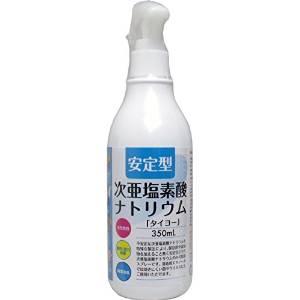 大洋製薬 安定型次亜塩素酸ナトリウム「タイヨー」 350ml【smtb-s】