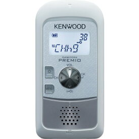 ケンウッド 屋内業務用特定小電力トランシーバー スノーホワイト UBZ-S20WH【smtb-s】