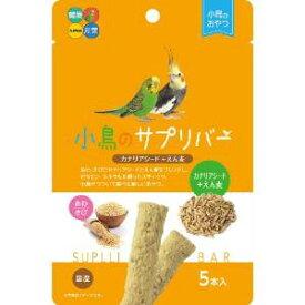 ハイペット 小鳥のサプリバーカナリアシード+えん麦5本