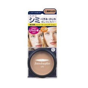 ジュジュ化粧品 ファンデュープラスR(foundewplus) UVコンシーラーファンデーション 13.健康的な肌色 11g【smtb-s】