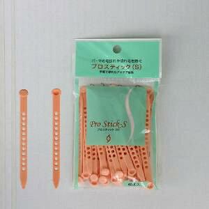 ホンゴ プロスティックS(1袋40本入)オレンジ【smtb-s】