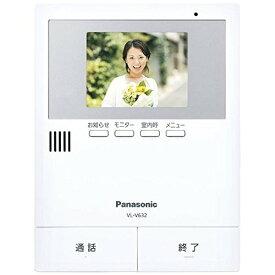 パナソニック テレビドアホン用増設モニター電源コード式、直結式兼用VL-V632K