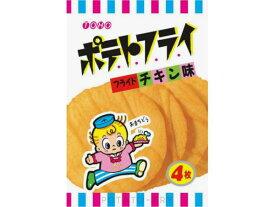 東豊製菓 ポテトフライ フライドチキン 11g×20袋【入数:20】【smtb-s】