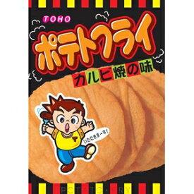 東豊製菓 ポテトフライ カルビ焼 11g×20袋【入数:20】【smtb-s】