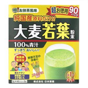 日本薬健 金の青汁純国産大麦若葉 3g×90包【smtb-s】