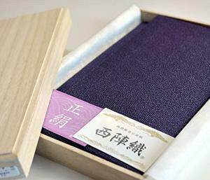 大興産業 西陣織金封ふくさ 青海波 青 149−4