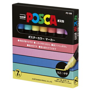 ミツビシ 三菱鉛筆 ポスカ PC-5M7C 中字 パステル7色セット PC5M7C