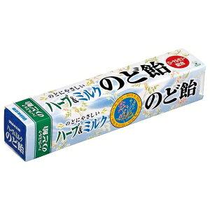 味覚糖 ハーブ&ミルクのど飴 スティック【入数:10】【smtb-s】