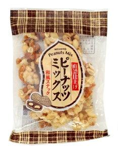 日進堂製菓 ピーナッツミックス 75g【入数:20】【smtb-s】