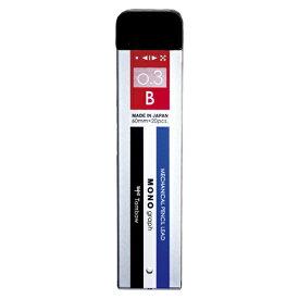 トンボ シャープ芯モノグラフMG0.3Bモノ(R3-MGB01)