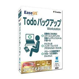 イーフロンティア EaseUS Todo バックアップ Workstation(EUBU10W111)【smtb-s】