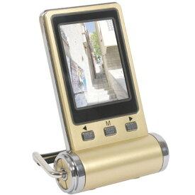 アイティプロテック ITPROTECH スタンド型2.4インチデジタルフォトフレーム ゴールド IPT-DF24S-G(IPT-DF24S-G)【smtb-s】
