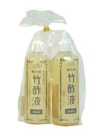 こうすけ爺さんの自然工房 竹酢蒸留液ペアセット【smtb-s】