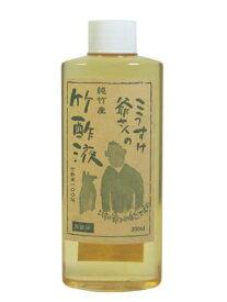 こうすけ爺さんの自然工房 竹酢蒸留液200ml【smtb-s】