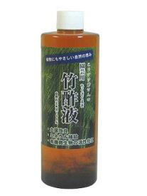 こうすけ爺さんの自然工房 竹酢液園芸用【smtb-s】