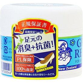 シャッフルコーポレーション GRAN'SREMEDY(グランズレメディ) クールミント【smtb-s】
