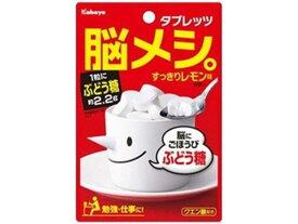 カバヤ食品 脳メシ 35g【入数:6】【smtb-s】