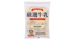秋山製菓 厳選牛乳 100g【入数:10】【smtb-s】