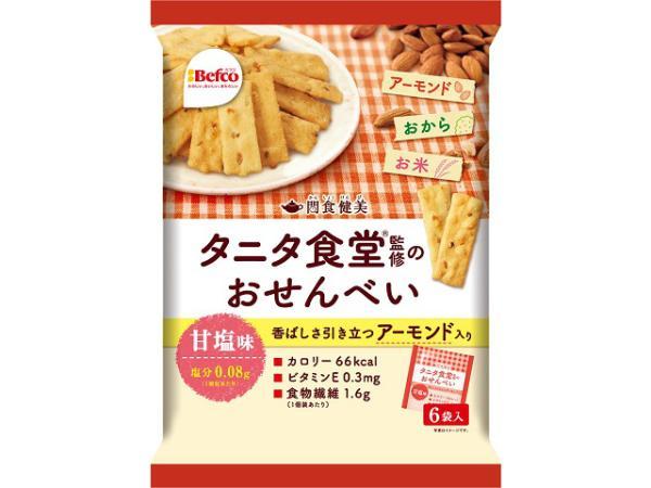 栗山米菓 タニタ食堂オセンベイ アーモンド 16gX6