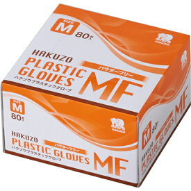 ハクゾウメディカル ハクゾウ プラスチックグローブMF パウダーフリー Mサイズ 80枚入