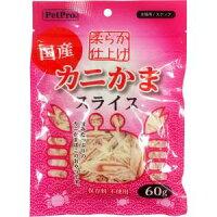 ペットプロジャパンペットプロカニかまスライス60g(5075760)単品