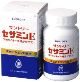 サントリーフーズ サントリー セサミンE 150粒【smtb-s】