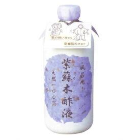 森林研究所 紫蘇木酢液 490ml(入浴剤)