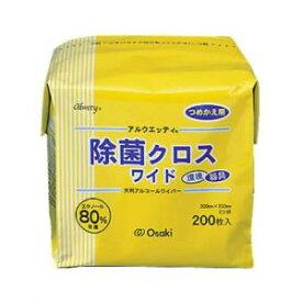 オオサキメディカル アルウエッティ除菌クロスワイド 200枚入 詰替用【smtb-s】