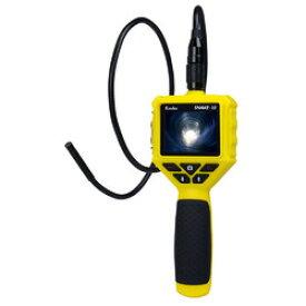 KENKO (防塵・防水) LEDライト付き防水スネイクカメラ(SNAKE-15)【smtb-s】