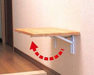 ハイロジック 97303 ワンタッチチェア 折りたたみ式椅子【smtb-s】
