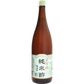 純正食品マルシマ マルシマ 有機純米酢 1.8L【smtb-s】