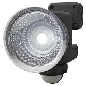 ムサシ(ライト)_N 1.3Wx1灯 フリーアーム式LED乾電池センサーライト LED-115