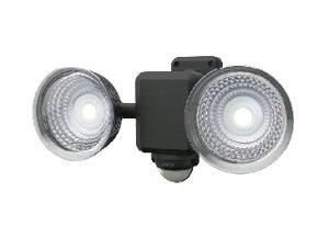 ムサシ(ライト)_N 1.3Wx2灯 フリーアーム式LED乾電池センサーライト LED-225