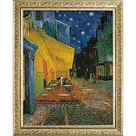 ユーパワー Museum Art ミュージアム・アート ゴッホ Gel加工 アートフレーム 「夜のカフェテラス」 MW-14007【smtb-s】