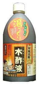 日本漢方研究所 木酢液 1L【smtb-s】