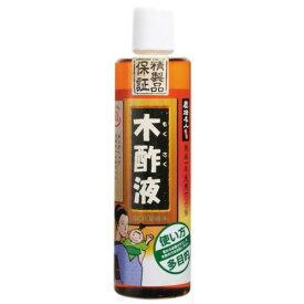 日本漢方研究所 木酢液 550mL【smtb-s】