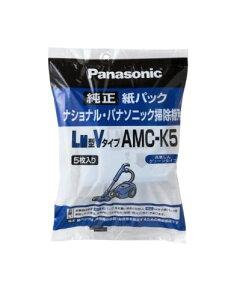ナショナル/パナソニック クリーナー紙パック AMC-K5