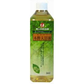 大幸薬品 木酢入浴液 500ml (入浴剤)