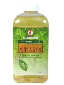 大幸薬品 木酢入浴液 1000ml(入浴剤)【smtb-s】