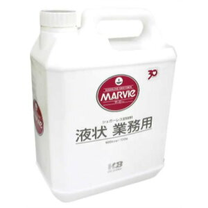 H+Bライフサイエンス マービー 液状 業務用 5.5kg【smtb-s】