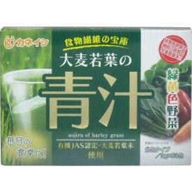 金石衛材 大麦若葉の青汁 分包タイプ 3g/包 1パック(63包) 288348【smtb-s】