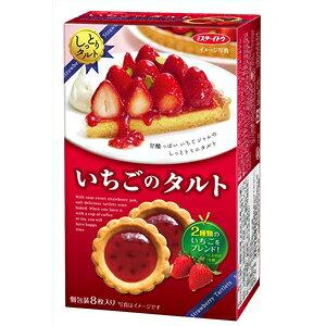イトウ製菓 いちごのタルト 8枚×6箱【入数:6】【smtb-s】