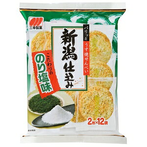 三幸製菓 新潟仕込みこだわりののり塩味 24枚【入数:12】【smtb-s】