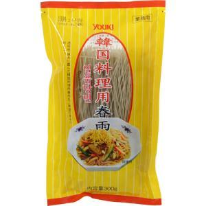 ユーキトレーディング ユウキ食品 韓国料理用春雨 300g
